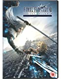 Final Fantasy VII - Advent Children [DVD] [2011]