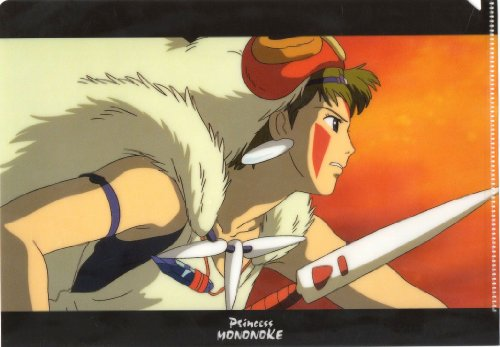 [When the fight] Princess Mononoke A5 clear file name scene series