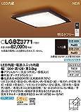 Panasonic(パナソニック) 和風LEDシーリングライト 調光・調色タイプ 適用畳数:~12畳 ※5年保証※ LGBZ3771