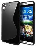 HTC Desire 626 TPU グリップケース [ 2015 HTC Desire626 626S SIMフリー 5インチ スマートフォン 楽天モバイル 対応 ] 滑止め加工 / ソフトフィット / 光沢加工【 Design S Black (ブラック) 】…