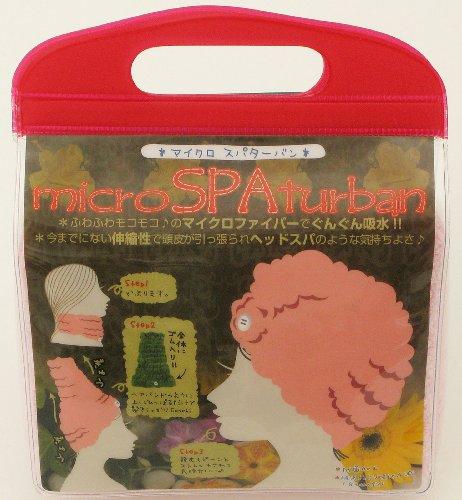 マイクロSPAターバン micro SPA turban ピンク