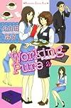 ワーキングピュア(2) (講談社コミックスキス)
