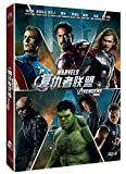 Marvel's The Avengers (Mandarin Chinese Edition)
