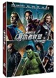 Marvel's The Avengers (Mandarin Chinese Edition)