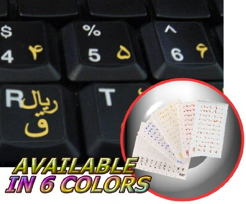 FARSI (PERSIAN) KEYBOARD STICKERS WITH YELLOW LETTERING ON TRANSPARENT BACKGROUND FOR DESKTOP, LAPTOP AND NOTEBOOK
