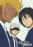 男子高校生の日常 スペシャルCD付き初回限定版 VOL.2 [DVD]