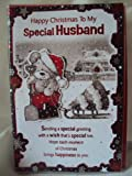 Happy Christmas to my special husband xmas card 9