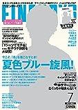 FINEBOYS (ファインボーイズ) 2014年 07月号 [雑誌]