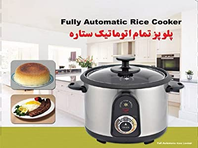 Automatic Persian Rice Cooker - Golden Star from Golden Star