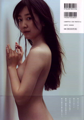 黒川智花の画像 p1_19