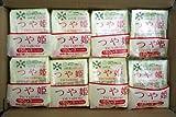 ◆特A米つや姫 レトルトパックごはん 150g×24個入り 平成27年山形県産つや姫100%使用