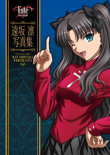 Fate/stay night 遠坂凛写真集