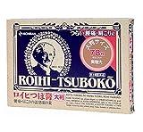 【第3類医薬品】ロイヒつぼ膏 RT78 78枚