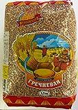 Buckwheat Russkoe Pole New Large Package 3.31 Lb / 53 Oz