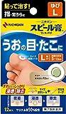 【第2類医薬品】スピール膏ワンタッチEX SPBL 12枚 ランキングお取り寄せ