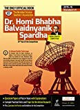 Dr. Homi Bhabha Balvaidnyanik Spardha - 2015-16 (Std. 6th - English Medium)