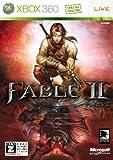 Fable II(フェイブル2)(通常版)【CEROレーティング「Z」】