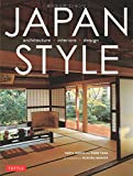 Japan Style: Architecture Interiors Design