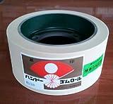 もみすりロール 統合 小 30型 バンドー化学 籾摺り機 ゴムロール