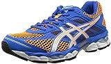 ASICS Gel-Cumulus 15, Men's Running Shoes