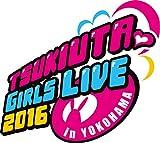 【Amazon.co.jp限定】ツキウタ。ガールズライブ2016 in 横浜(オリジナル着せ替えジャケット(Seleas ver.)付き) [Blu-ray]