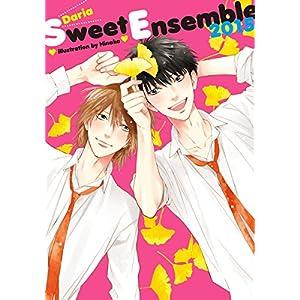【期間限定】Daria Sweet Ensemble 2015 -ダリアスウィートアンサンブル- (ダリアコミックスe)