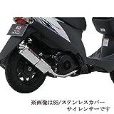 ヨシムラ(YOSHIMURA) 機械曲トライオーバル サイクロン ST ステンレスエキパイ/チタンサイレンサーカバー ADDRESS V125/G[アドレス](05-07) 110-103-5381