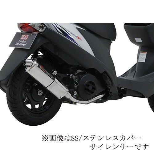 ヨシムラ(YOSHIMURA) フルエキゾーストマフラー Tri-Oval サイクロン ST チタンカバー ADDRESS V125/G(05-07) 110-103-5381