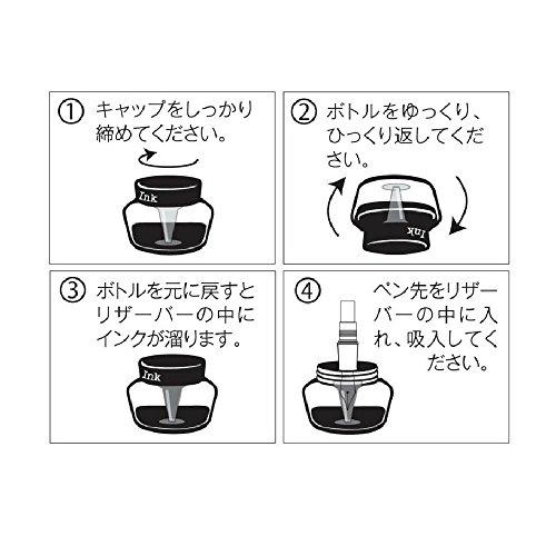 Kiwa-marin Guro noir pigmenté-Flacon d'encre (Japon Allemagne)