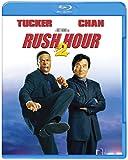 ラッシュアワー2[Blu-ray/ブルーレイ]