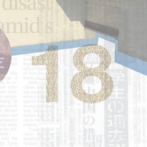 18(初回限定盤)(DVD付)