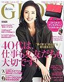 GLOW(グロー) 2015年 5 月号