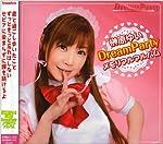 榊原ゆい DreamParty メモリアルアルバム