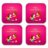 MeSleep Father Wooden Coaster-Set Of 4 - B013LEJ9I0