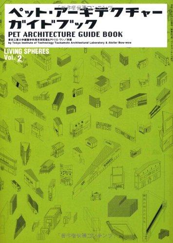 Pet Architecture Guide Book Vol 2