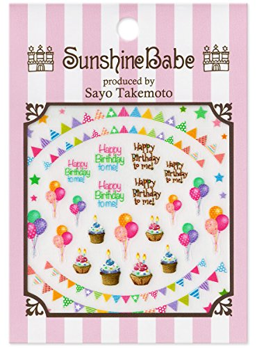 SunshineBabe ネイルシール Birthday Party