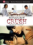 Cover art for  Schoolboy Crush