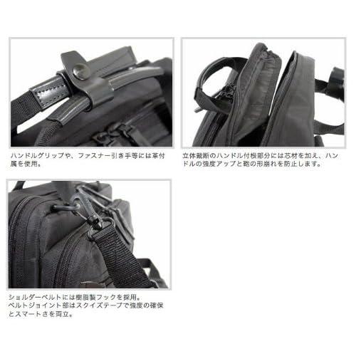 ネオプロ 【NEOPRO】 縦型3Way ビジネスバッグ 1-587