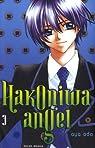 Hakoniwa angel, Tome 3 par Oda