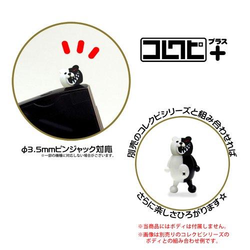 コレクピ プラス ピンジャックマスコット スーパーダンガンロンパ2 モノ