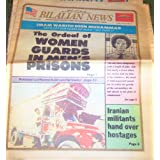Bilalian News, March 21, 1980: THE Ordeal of Women Guards in Men&#39;s Prisons (5)