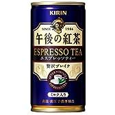 キリン 午後の紅茶 エスプレッソティー 190g×30本