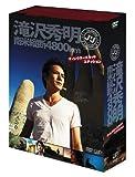 J's Journey 滝沢秀明 南米縦断 4800km DVD BOX―ディレクターズカット・エディション―