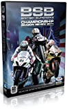 British Superbike Review Championship 2011 [DVD]