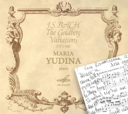 Maria Yudina. Bach. The Goldberg Variations, BWV988