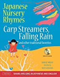 img - for Japanese Nursery Rhymes: Carp Streamers, Falling Rain and Other Traditional Favorites (Share and Sing in Japanese & English; includes Audio CD) book / textbook / text book