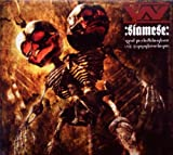 Siamese -Digi- Wumpscut