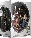 仙剣奇侠伝3 (中国語) DVD-BOX (台湾輸入版DVD7枚組+CD1:全37話収録 約1,697分) リージョンコード:ALL