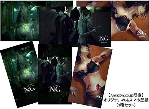 NG オリジナルサウンドトラック 付 & オリジナルPC&スマホ壁紙 配信 - PS4 ゲーム画面スクリーンショット1