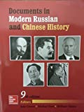 img - for Documents in Modern Russian and Chinese History book / textbook / text book